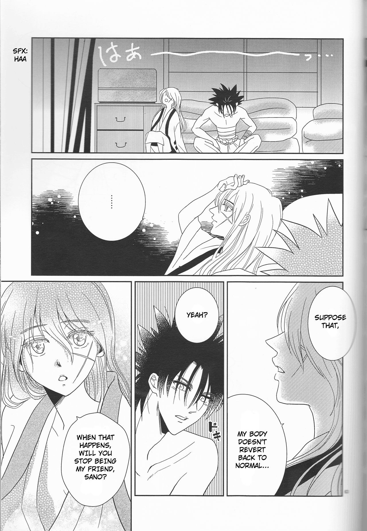 Hime ken ryoran page 63