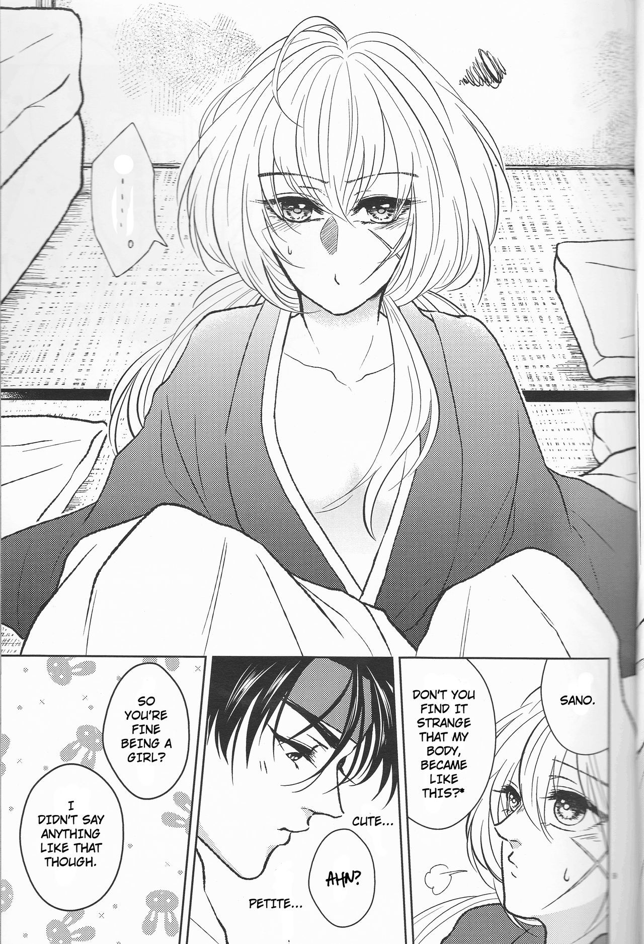 Hime ken ryoran page 9