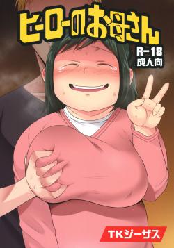Hero no Okaa-san