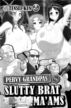 Ero GGS VS Bitch Gaki-Mam | Pervy Grandpas VS Slutty Brat Ma'ams