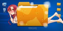 Secret Folder Ch.1-8