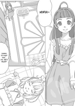 Untitled Precure Doujinshi