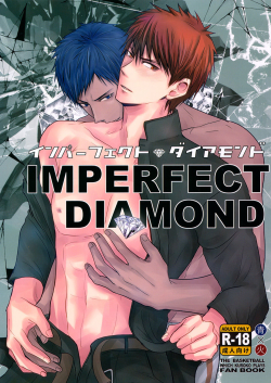 Imperfect Diamond