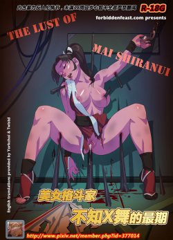 The Lust of Mai Shiranui