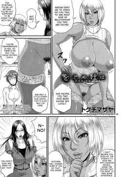Wotome Haha Ch. 4 Zenpen | Wotome Haha Ch. 4 pt 2