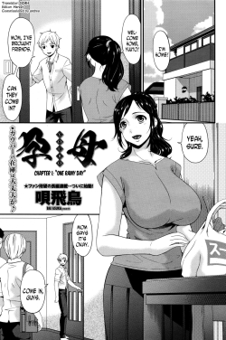Youbo | Impregnated Mother Ch. 1-3