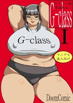 Gsan | G-class I Chapter 1 and 2