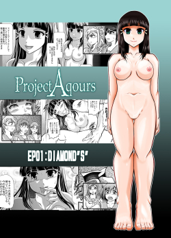 ProjectAqours EP01DIAMONDS