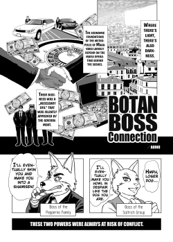 Botan Boss Connection