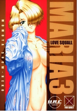 Maria 3 Love Squall