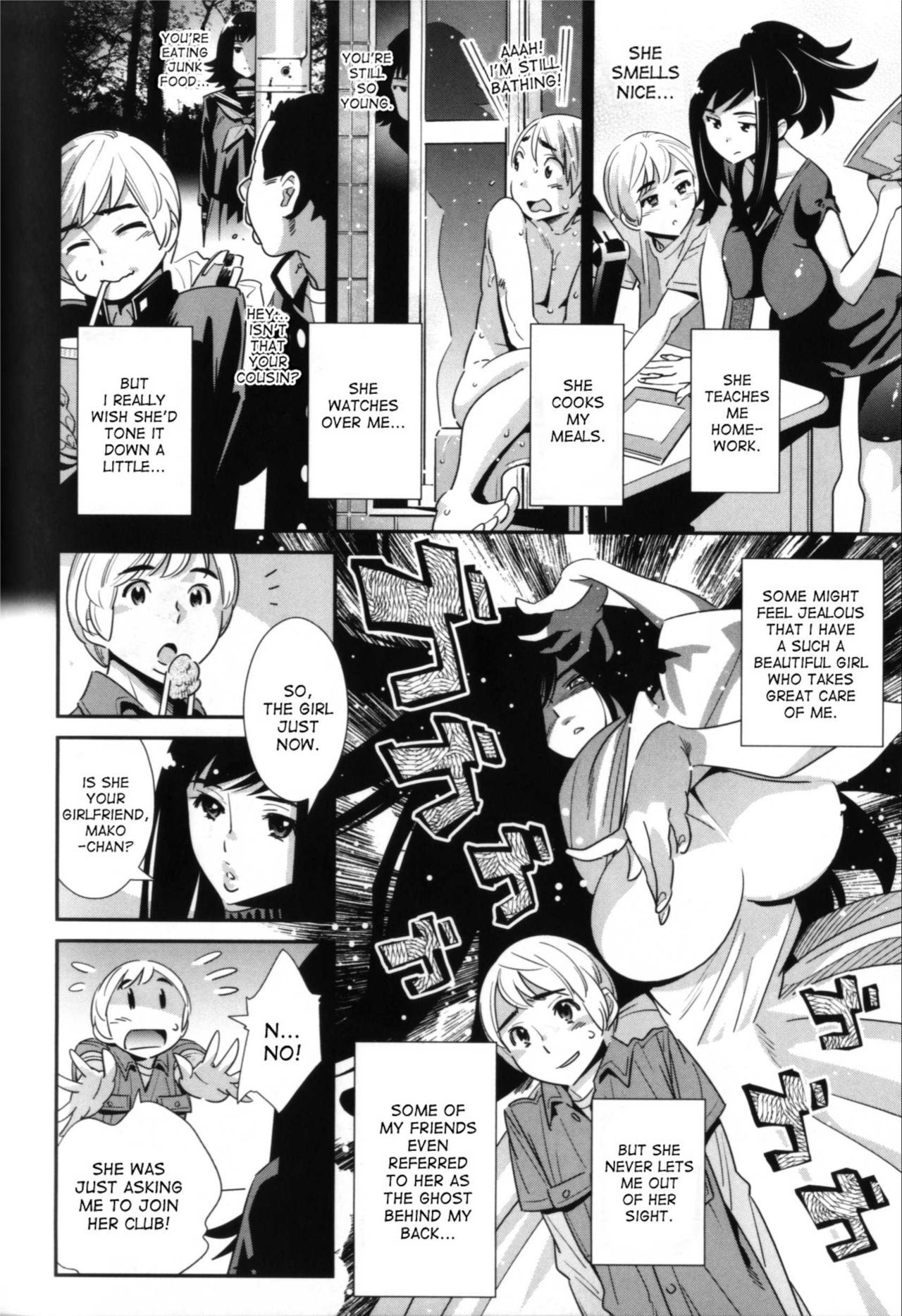 Boku no Haigorei? | The Ghost Behind My Back? page 4