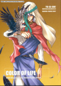 Color of Life - English