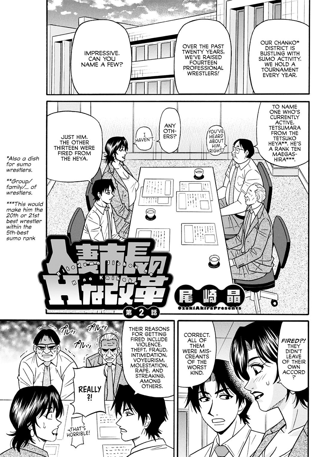 Hitoduma Shichou no H na Kaikaku | Married Major's Sexy Reform Ch. 1-4 page 21