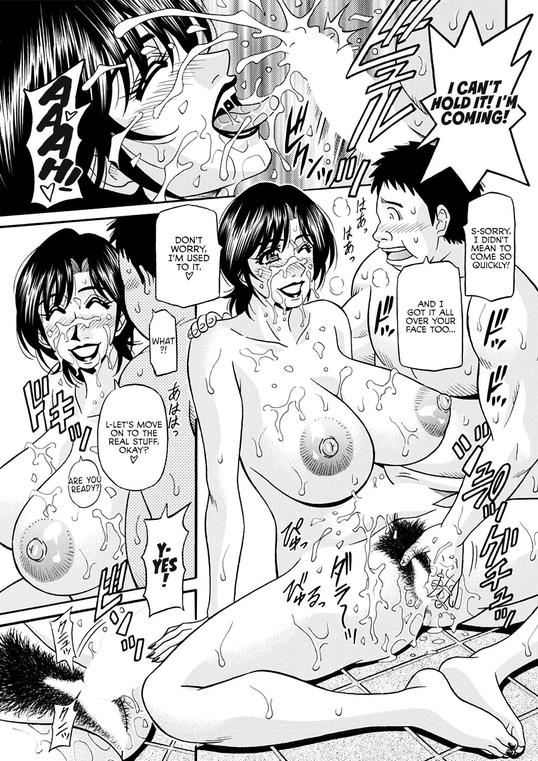 Hitoduma Shichou no H na Kaikaku | Married Major's Sexy Reform Ch. 1-4 page 33