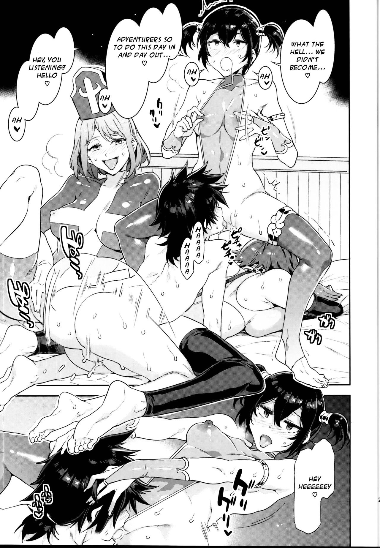 Seiyoku ni Shoujiki Sugiru Shota Yuusha | The boy hero who was too frank with his lust/Seiyoku ni Shoujiki Sugiru Shota Yuusha page 23