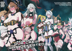 Kikuudan wa Haiboku Shimashita | Our Crew Was Defeated