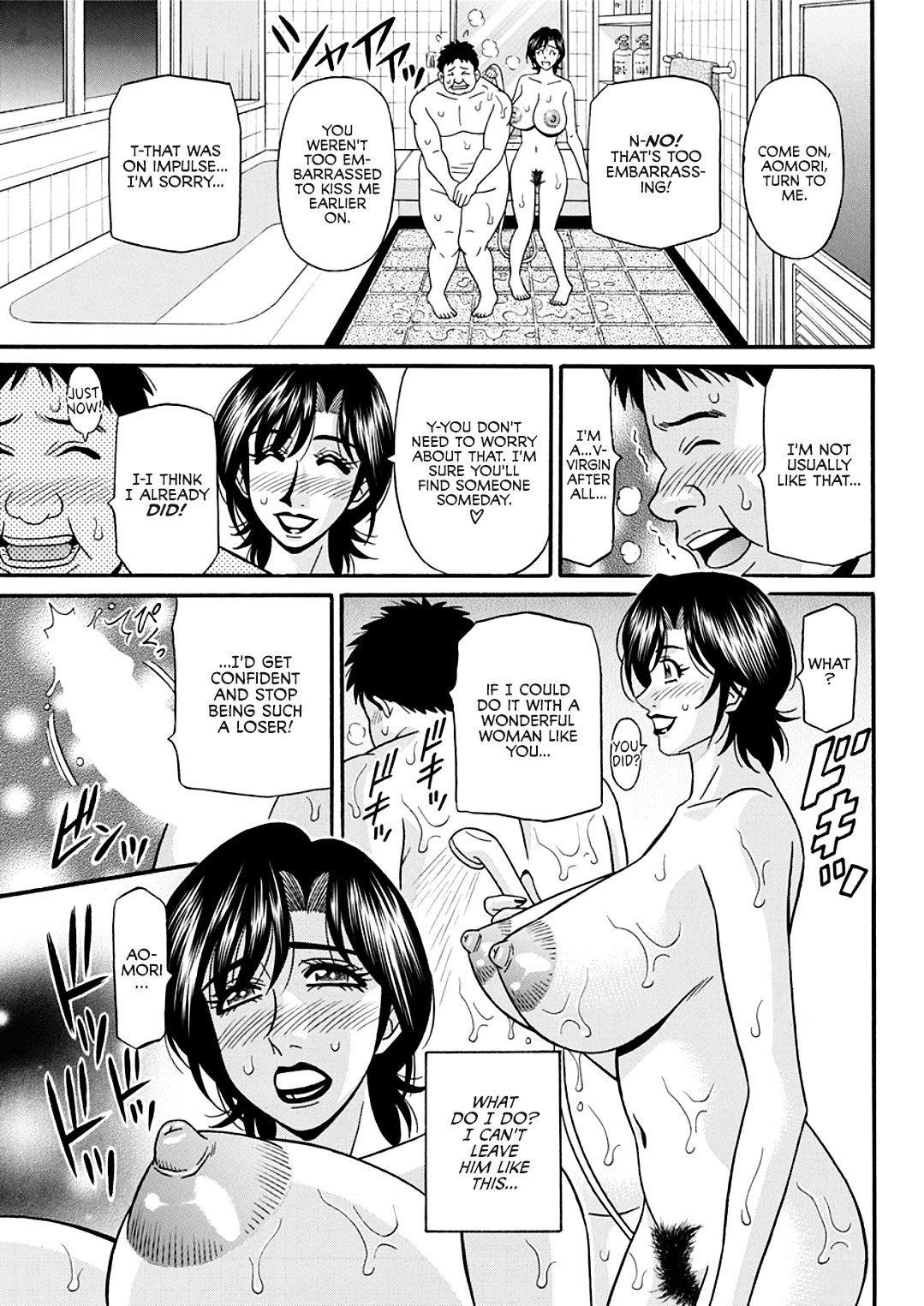 Hitoduma Shichou no H na Kaikaku | Married Mayor's Sexy Reform Ch. 1-7 page 31