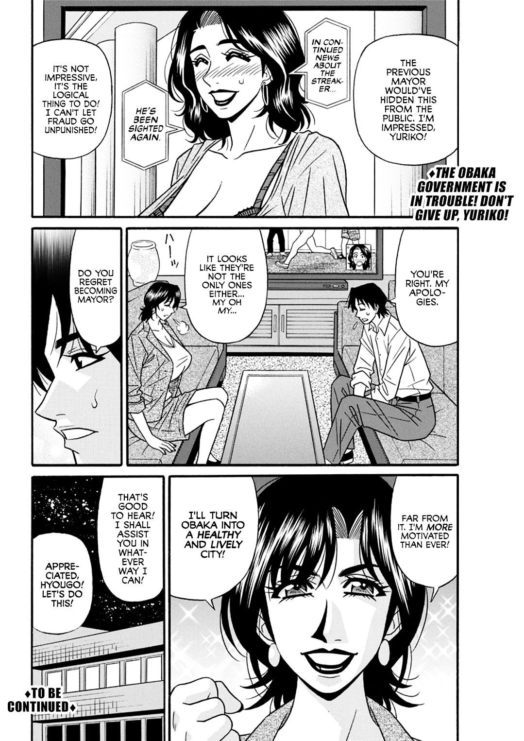 Hitoduma Shichou no H na Kaikaku | Married Mayor's Sexy Reform Ch. 1-7 page 56