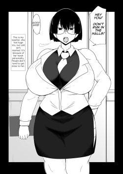 Boku no Iinari Babaa Kyoushi. | Blackmailing My Mature Teacher.