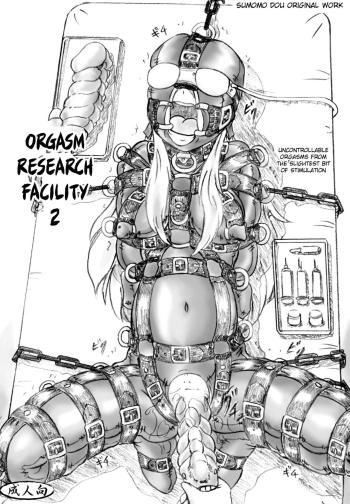 Zecchou Kenkyuujo 2 | Orgasm Research Facility 2