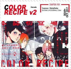 Color Recipe Vol. 2