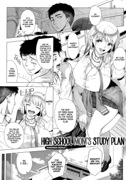 JK Mama no Shiken Taisaku | High School Mom's Study Plan