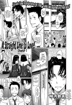 Suki ni nattara Icchokusen! | A Straight Line to Love