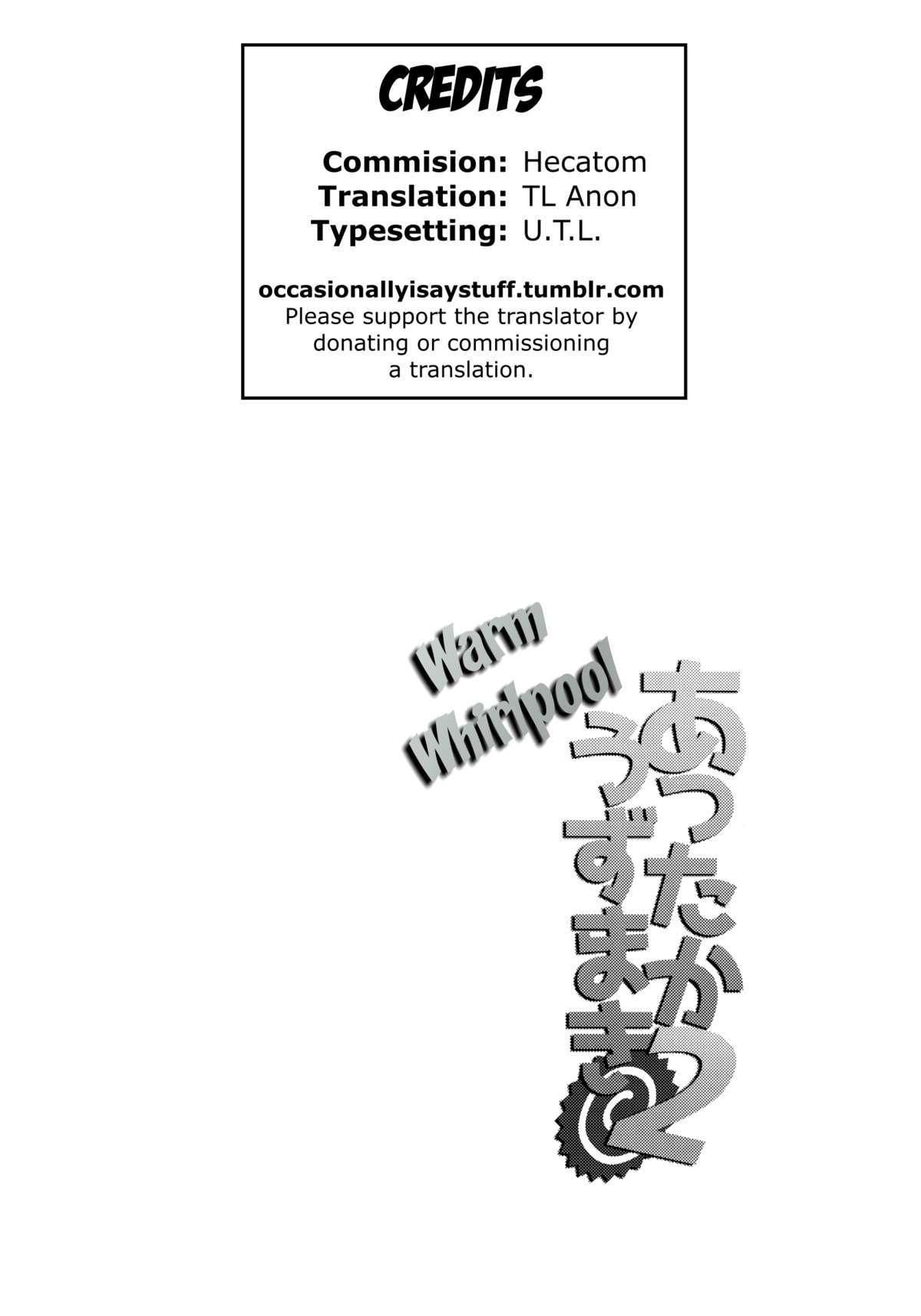Attaka Uzumaki 2 | Warm Whirlpool 2 page 3