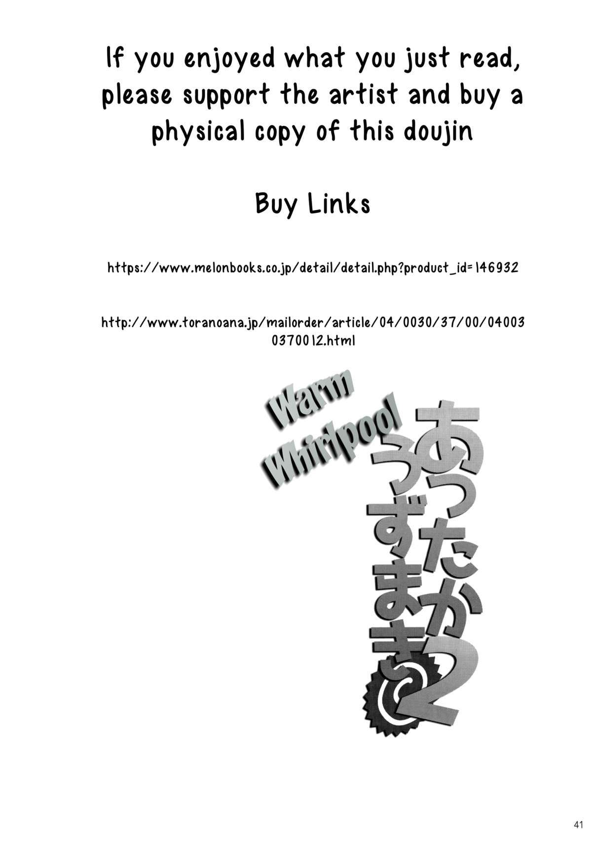 Attaka Uzumaki 2 | Warm Whirlpool 2 page 40