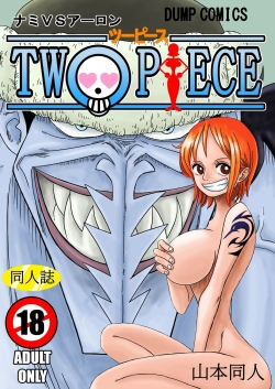 Two Piece - Nami vs Arlong