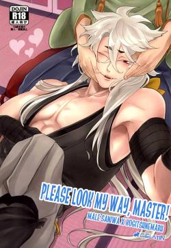 Kocchi Muite Nushi-sama! | Please Look At My Way, Master!
