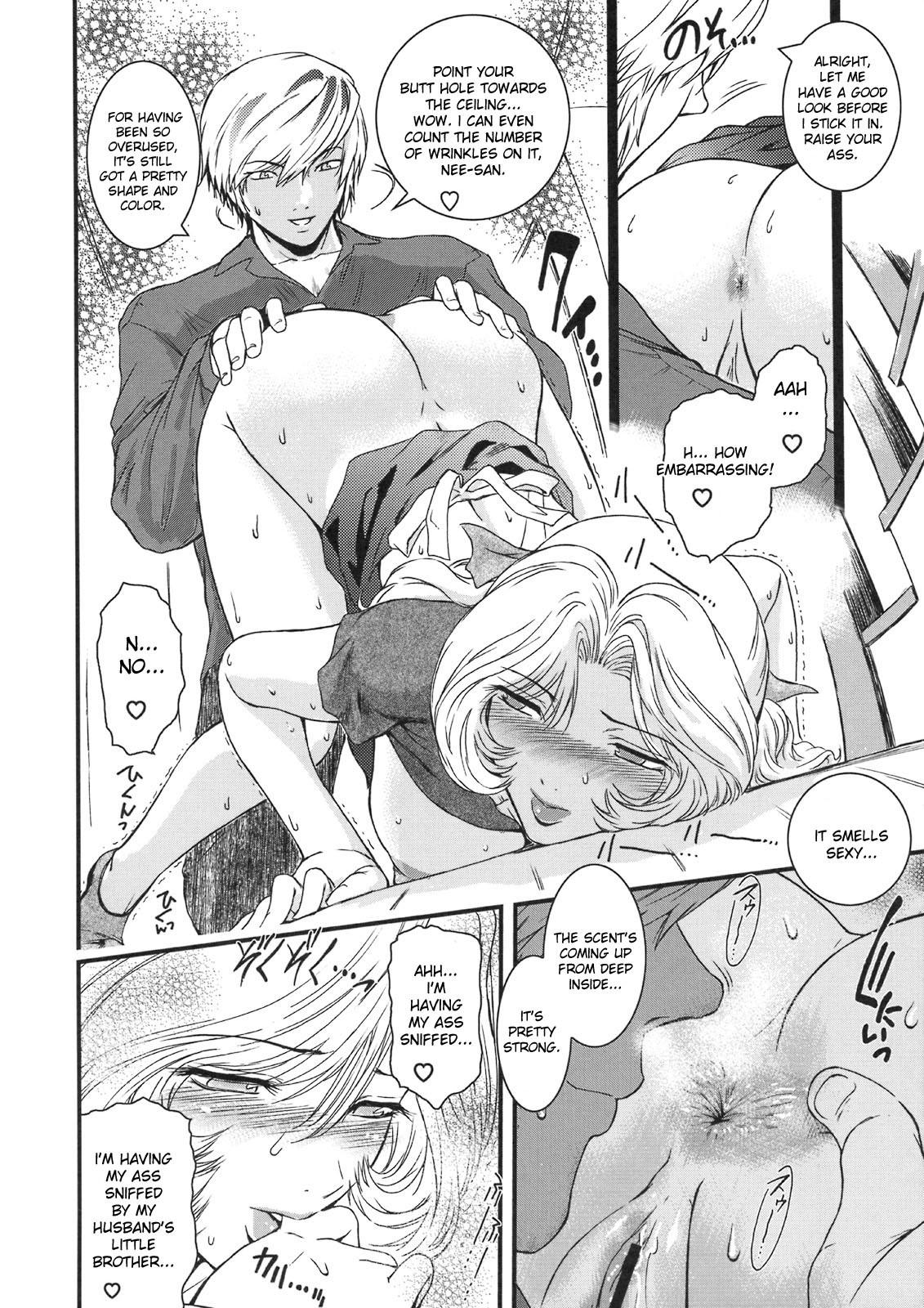 Saeko Ch. 1-2 page 12