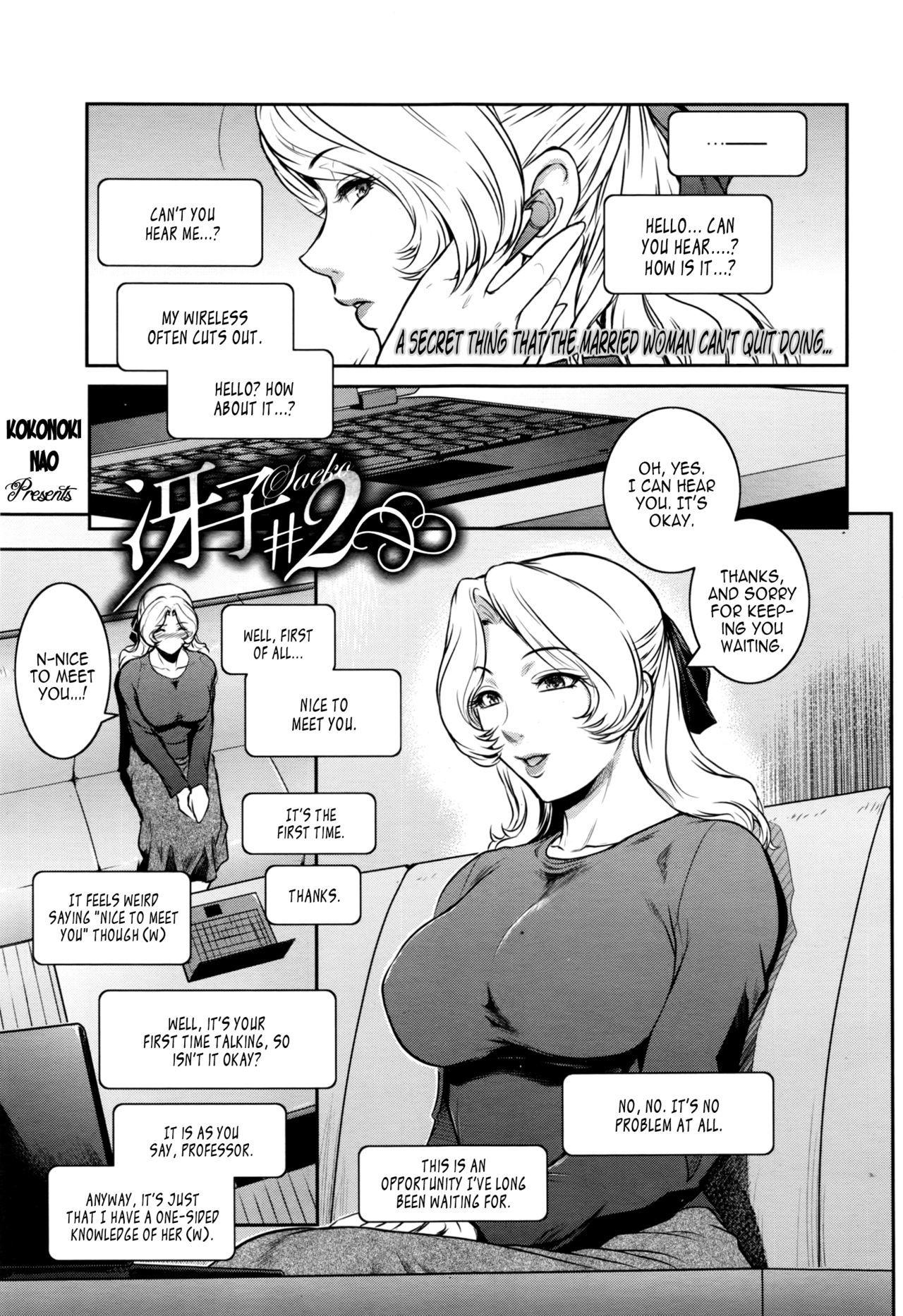 Saeko Ch. 1-2 page 21