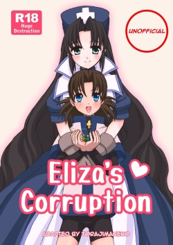 Eliza-san no Gomutai | Eliza's Corruption