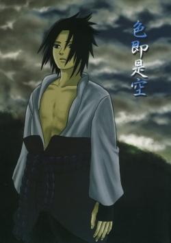 Shikisokuzeku | All is illusion 1 – Naruto dj