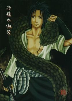 Syura no Syoutotsu |  Lamentation of the scene of carnage – Naruto dj