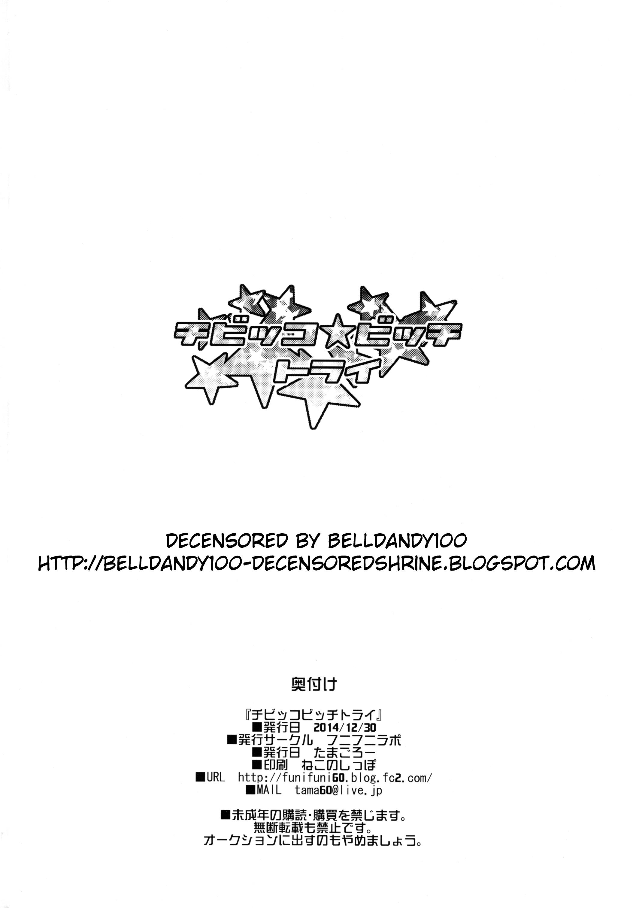 Chibikko Bitch Try page 25
