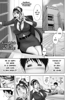 Aaan Mucchiri Kyonyuu Onee-san  Hmmm My Older Sister's Big and Plump Tits