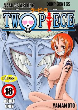 Two Piece - Nami vs Arlong