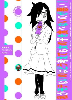 Watashi ga Motenai no wa Dou Kangaete mo Onnanoko o Tabenai no ga Warui! | No Matter How I Look at it, the Reason I'm Not Popular is Because I Don't Eat Girls!