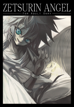 ZETSURIN ANGEL