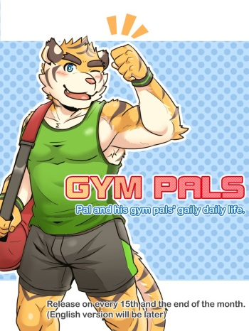 Gym Pals