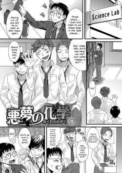 Manga porn free Free Hentai